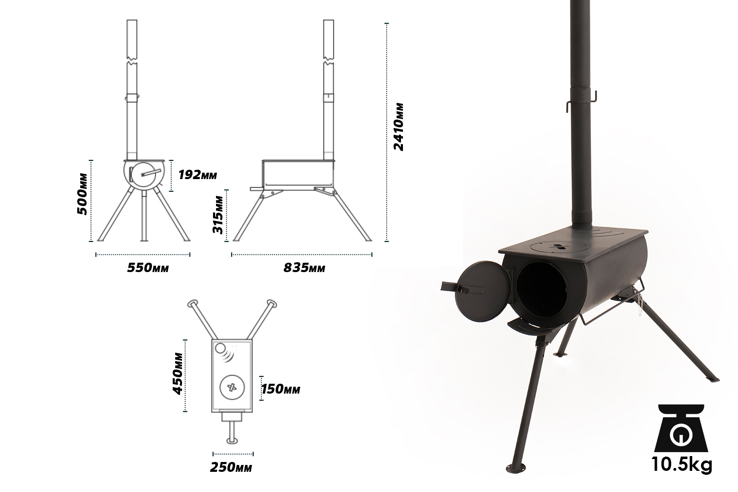 Adventure Kings Camp Oven Stove